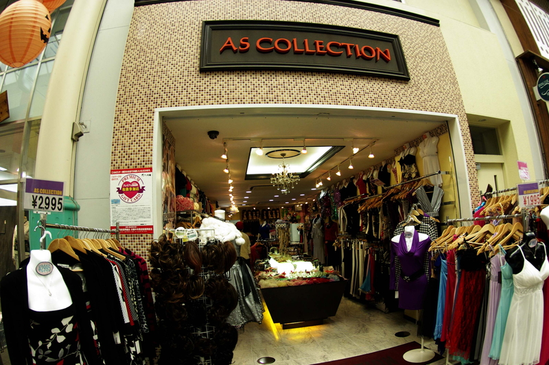 AS COLLECTION ウィッグ店
