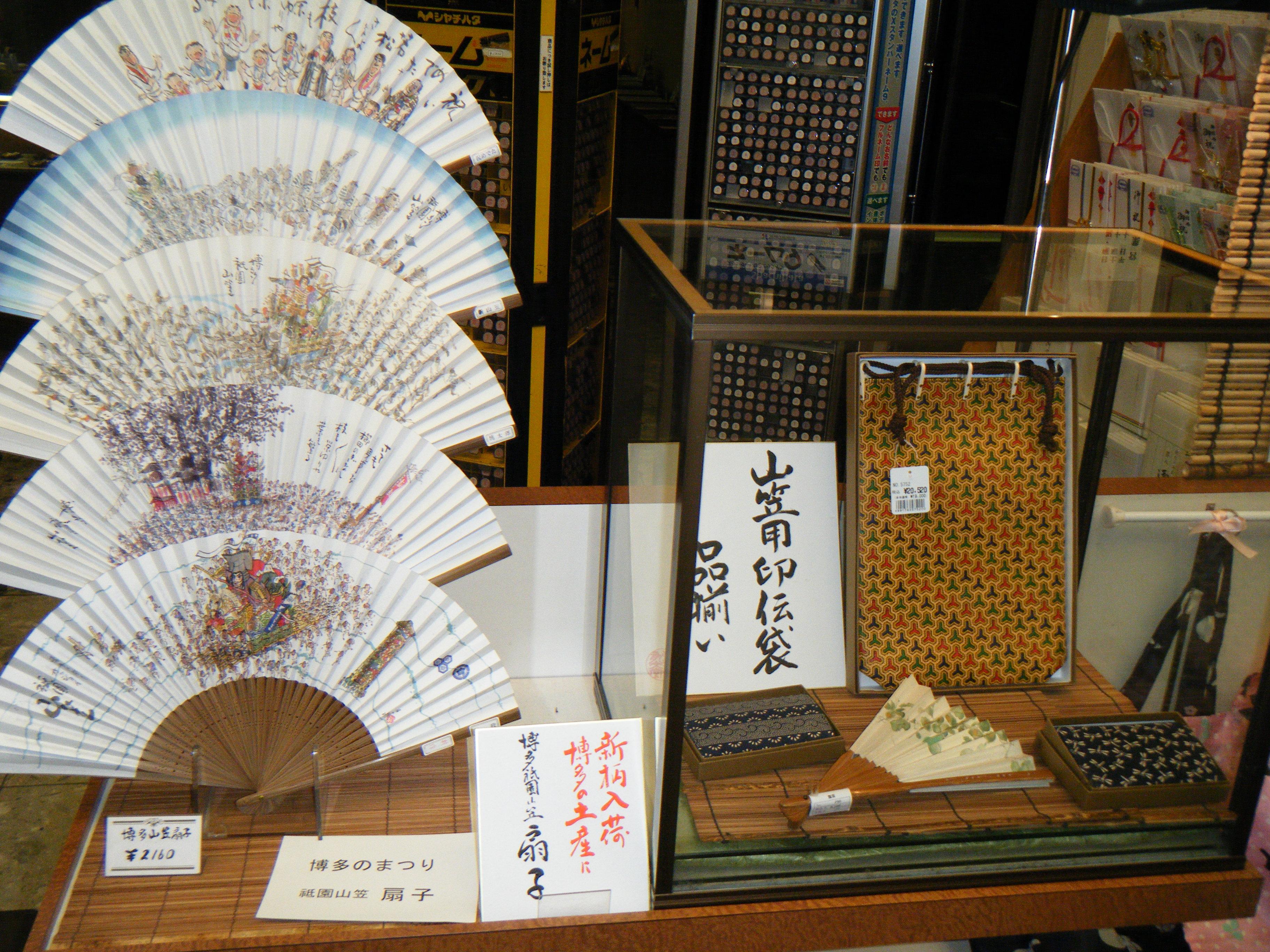 店内には山笠扇子・宮脇売扇庵の京扇子・印傳袋等日本の伝統工芸品も取り扱っています。