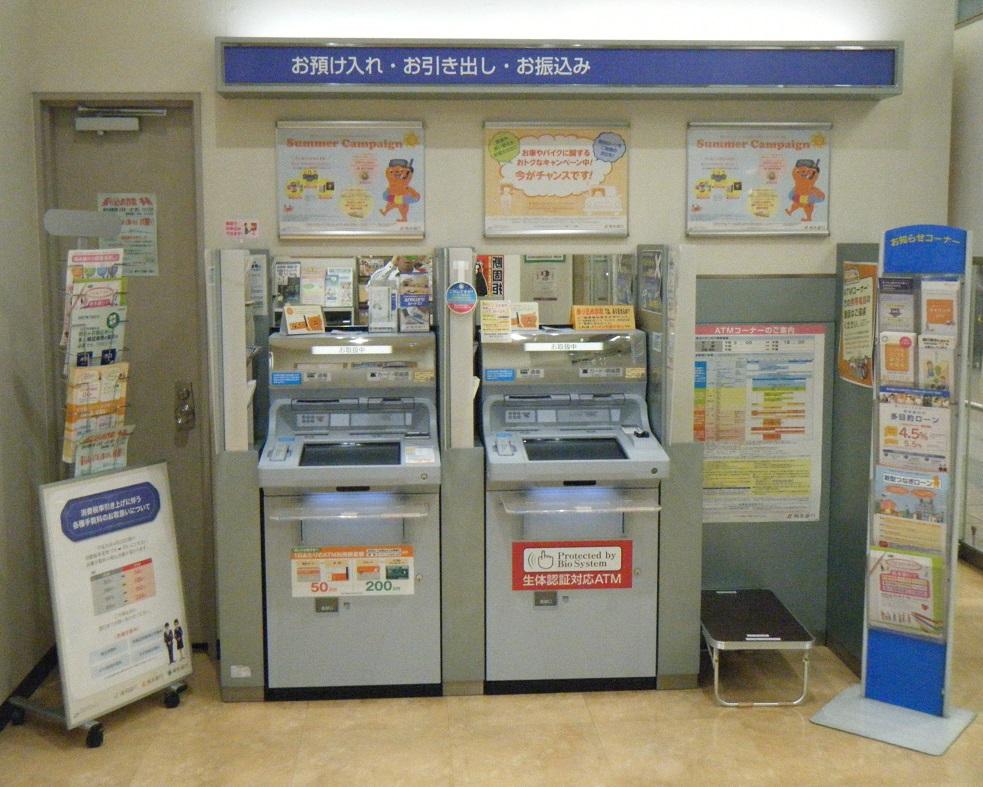 熊本銀行のATMは、ふくおかフィナンシャルグループ(福岡銀行・親和銀行)の通帳・カードも利用できて、とっても便利!! ATMコーナーのご利用時間は、平日の9:00~18:00です。
