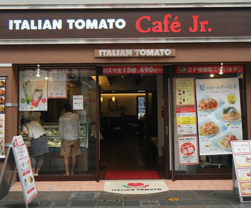 イタリアントマトカフェjr.博多上川端通り店