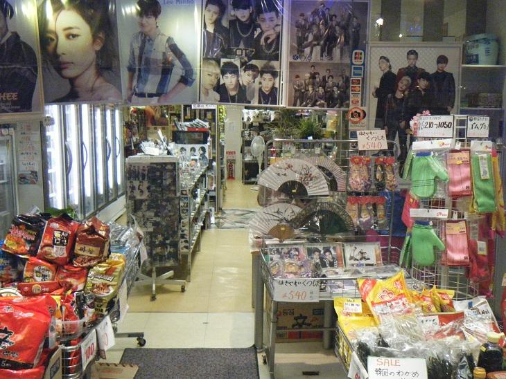 大人気の韓国スターグッズが沢山あります。食品・飲み物も韓国のものをお探しの方はご相談下さい。