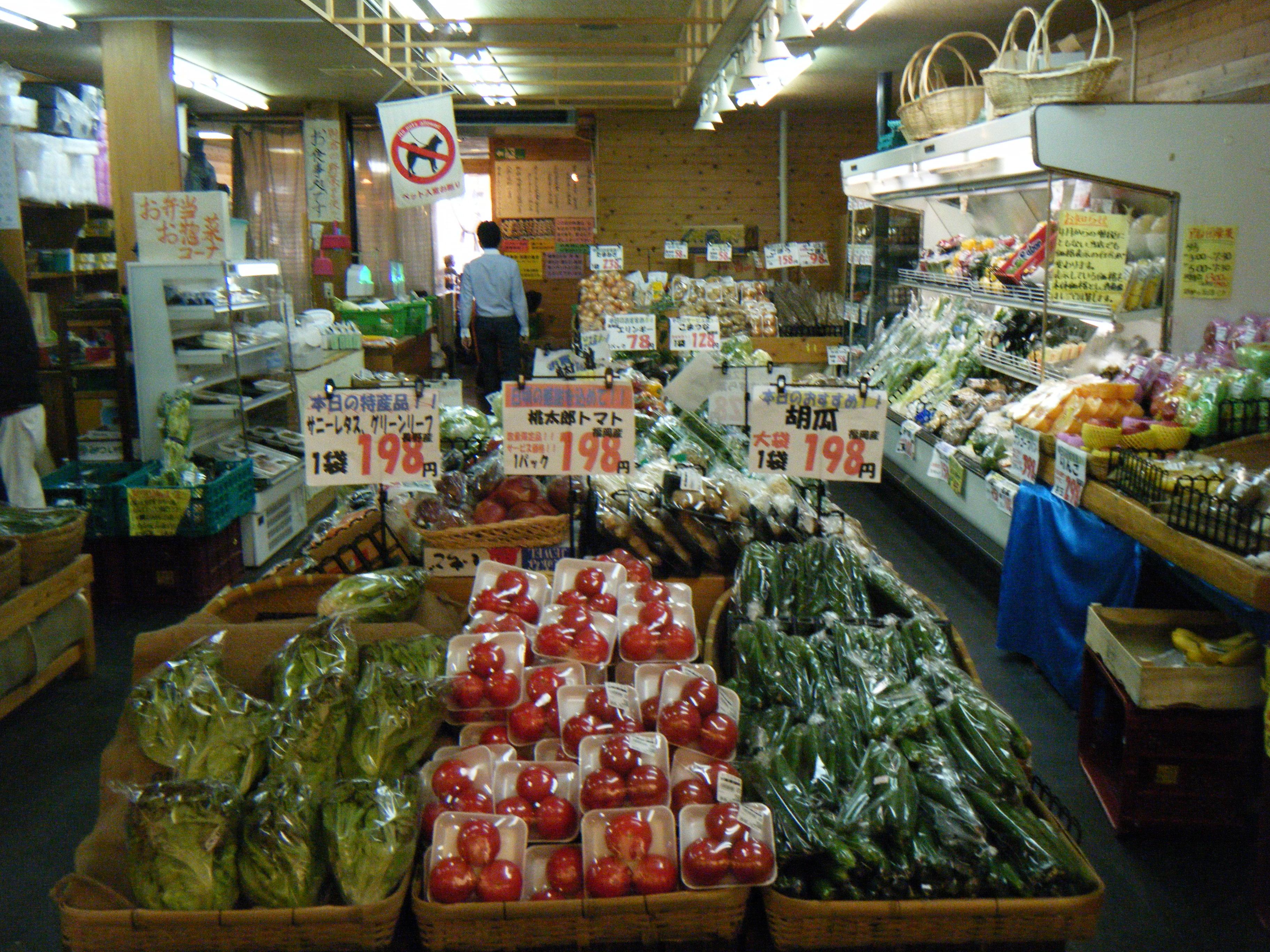 野菜の販売も行っていますよ。
